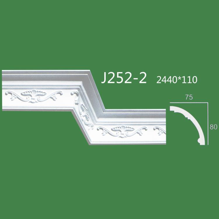 珠海J252
