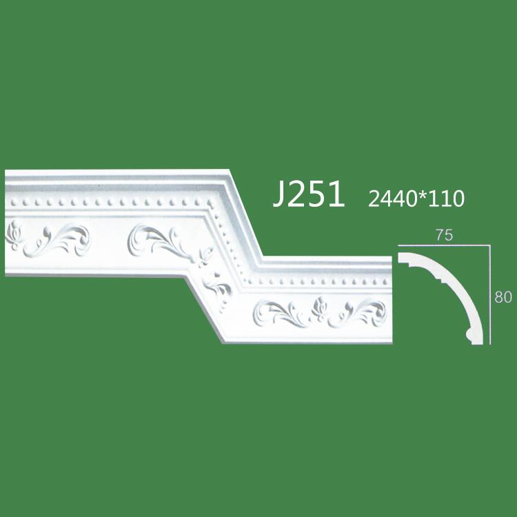 珠海J251