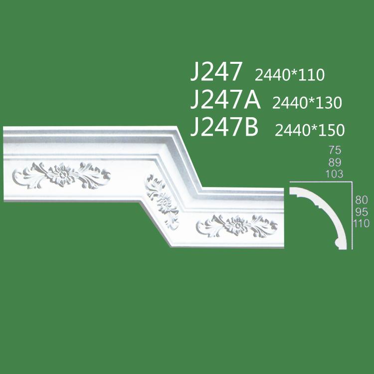 珠海J247