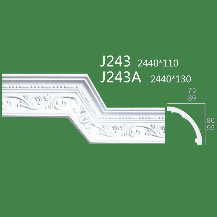珠海J243