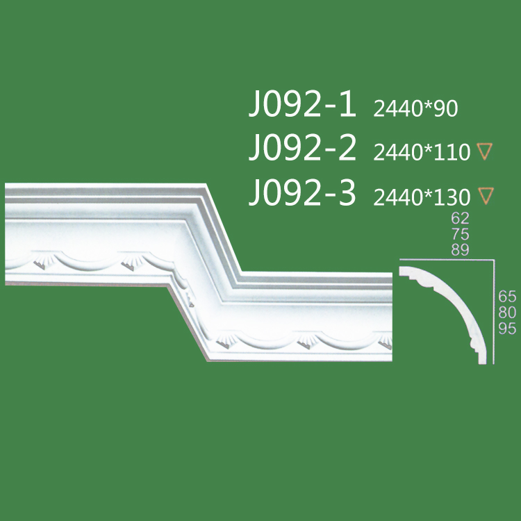 珠海J092