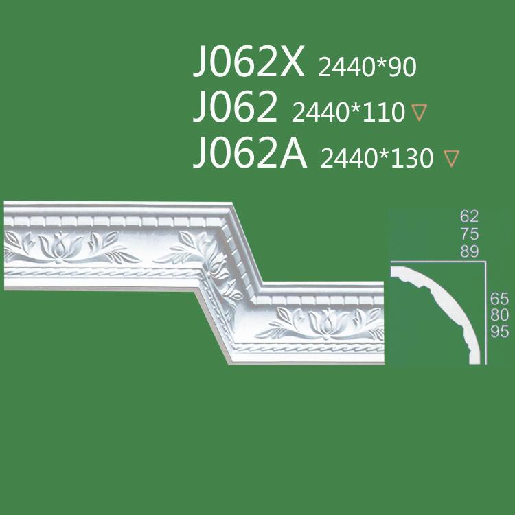 珠海J062