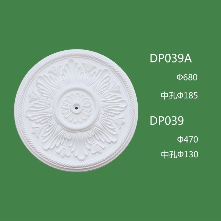 DP039