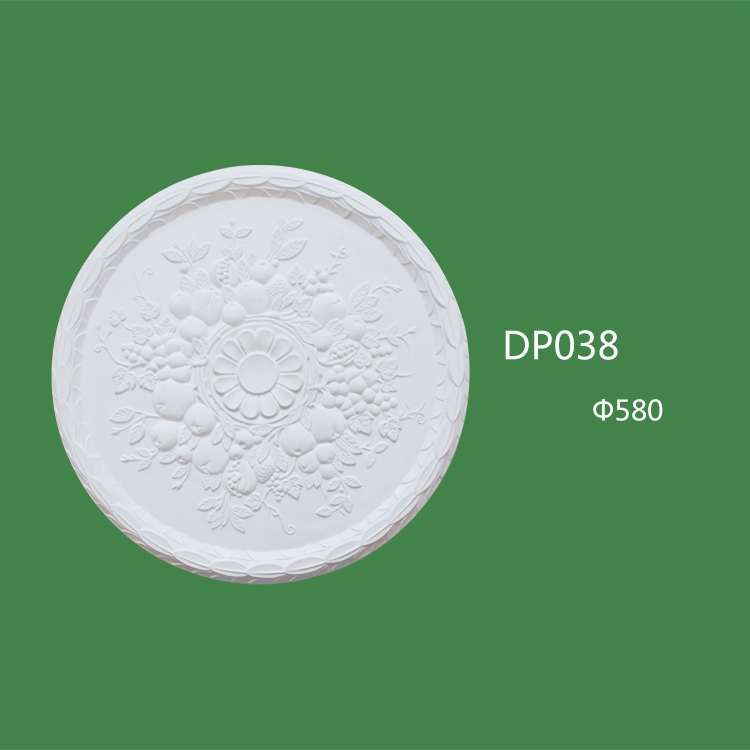 DP038