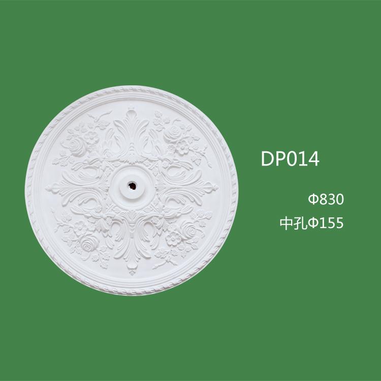 DP014