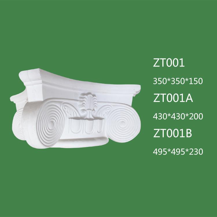ZT001