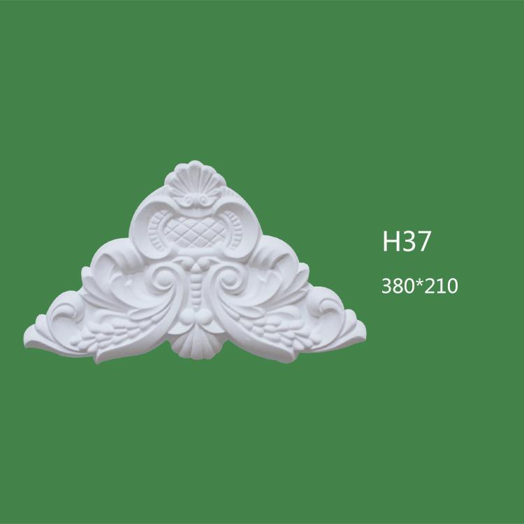 珠海H37