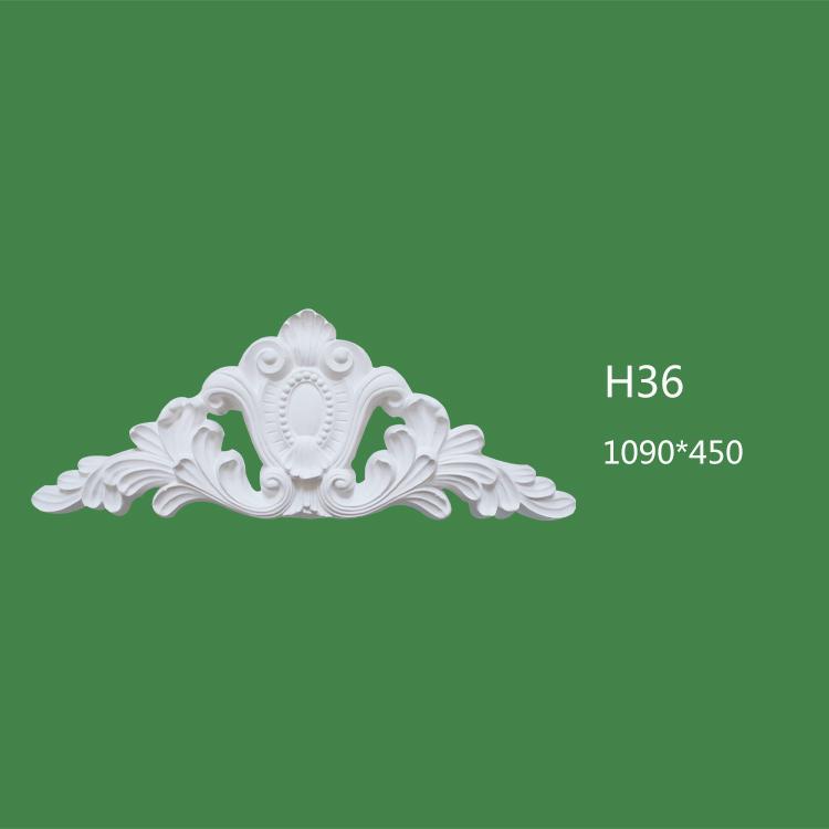 珠海H36
