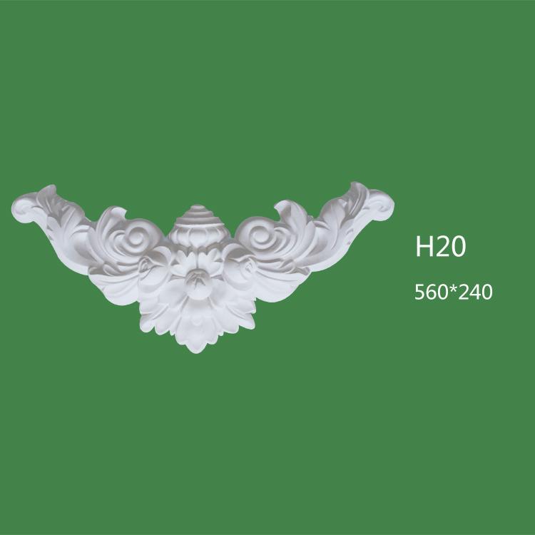 珠海H20