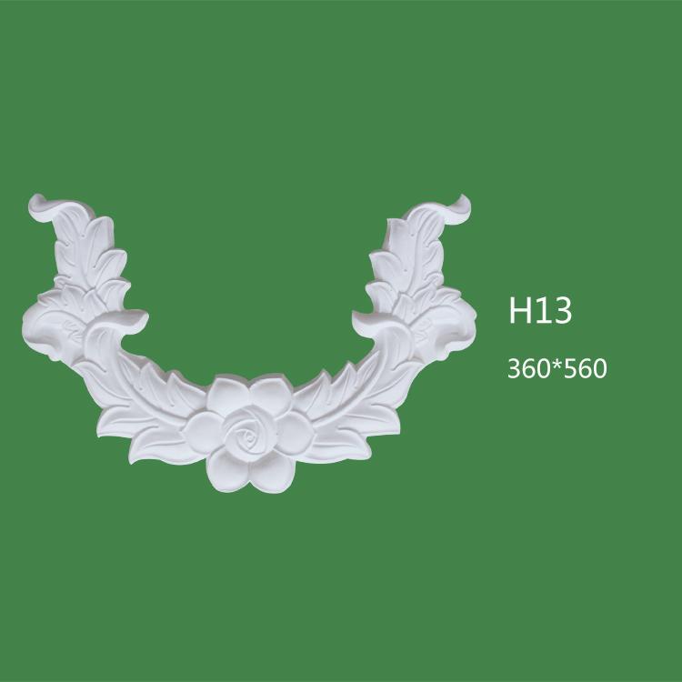 珠海H13