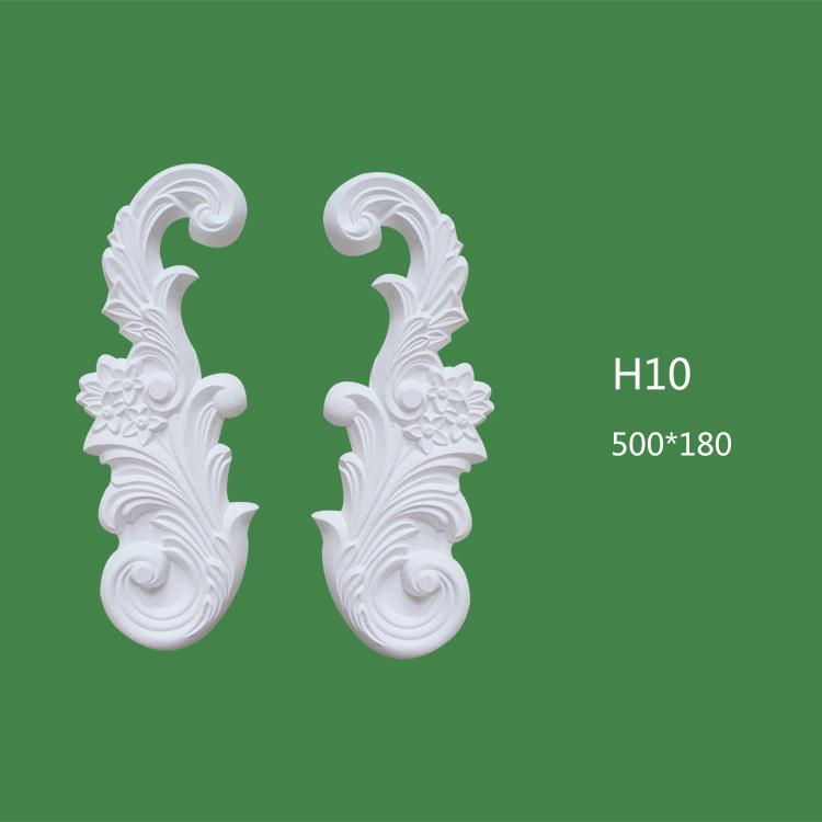 珠海H10