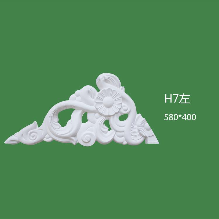 珠海H7左