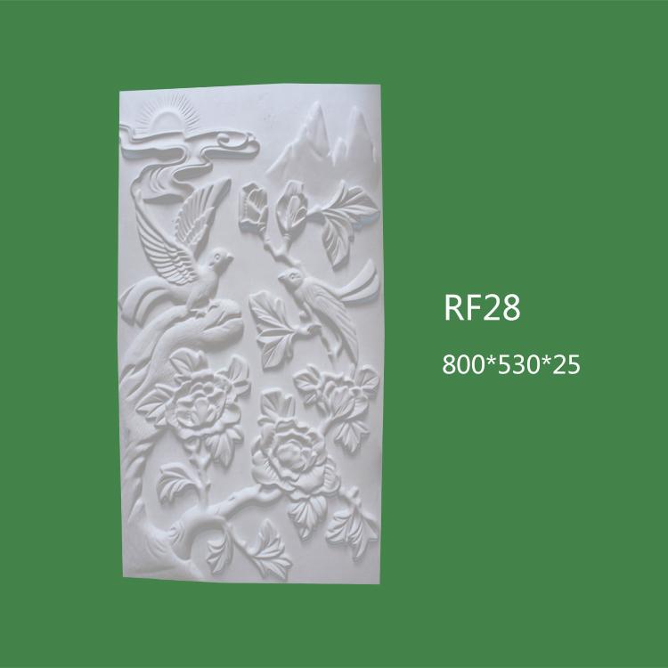 珠海RF28