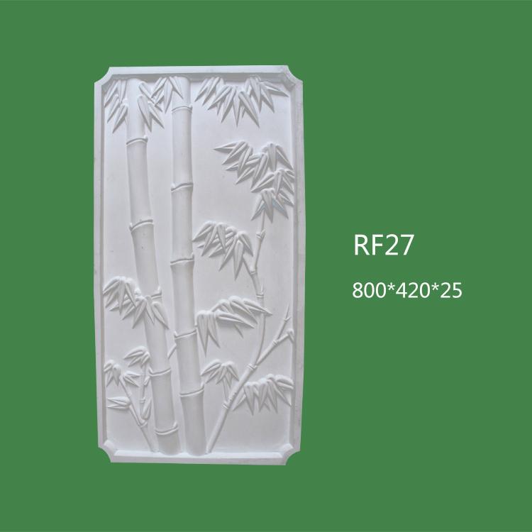 珠海RF27