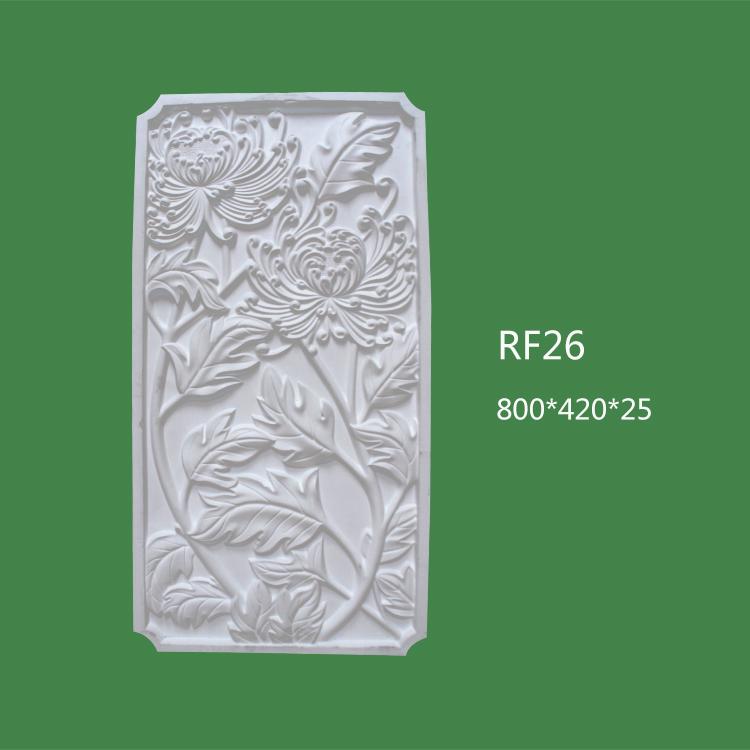 珠海RF26