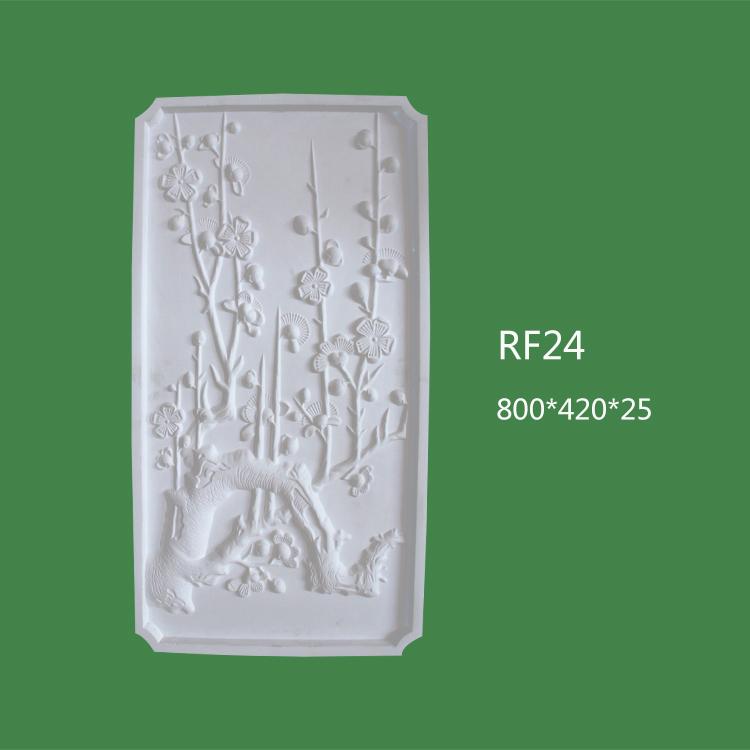 珠海RF24