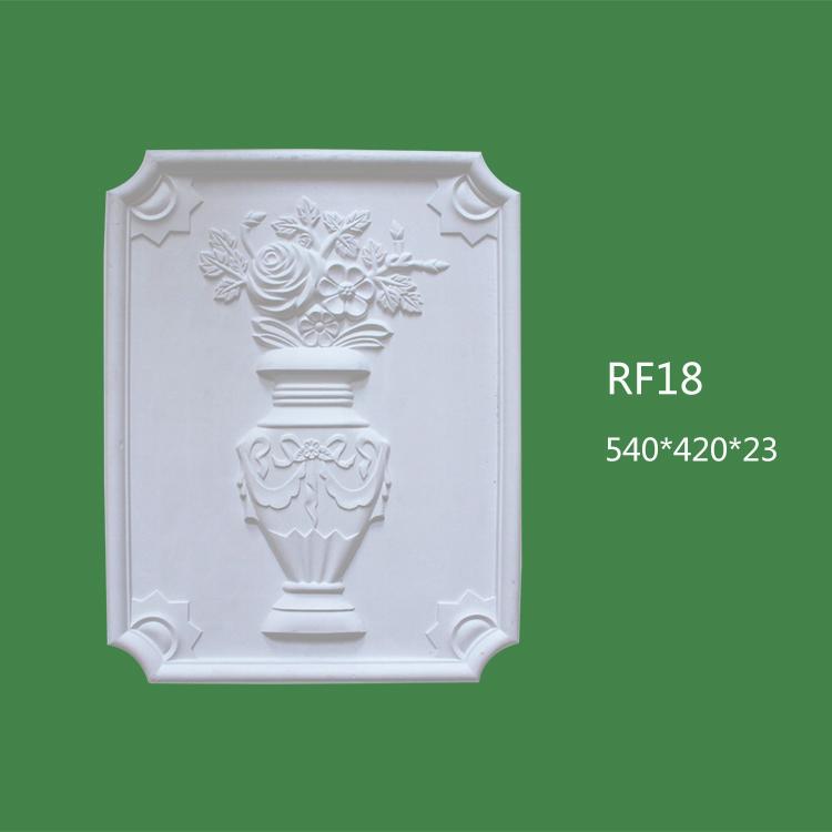 珠海RF18
