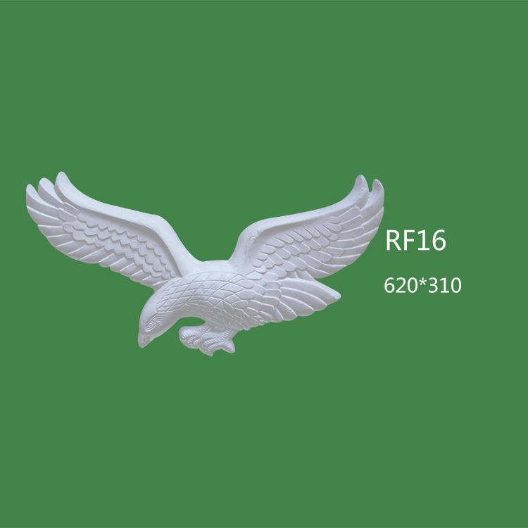 珠海RF16
