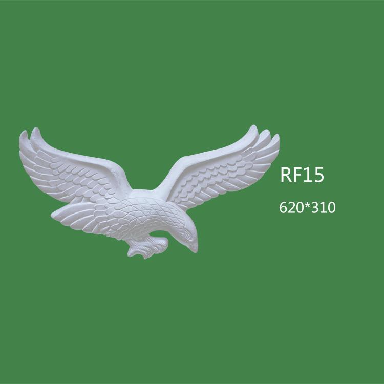珠海RF15