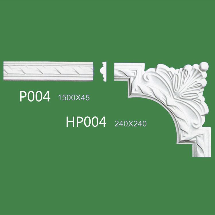 珠海HP004