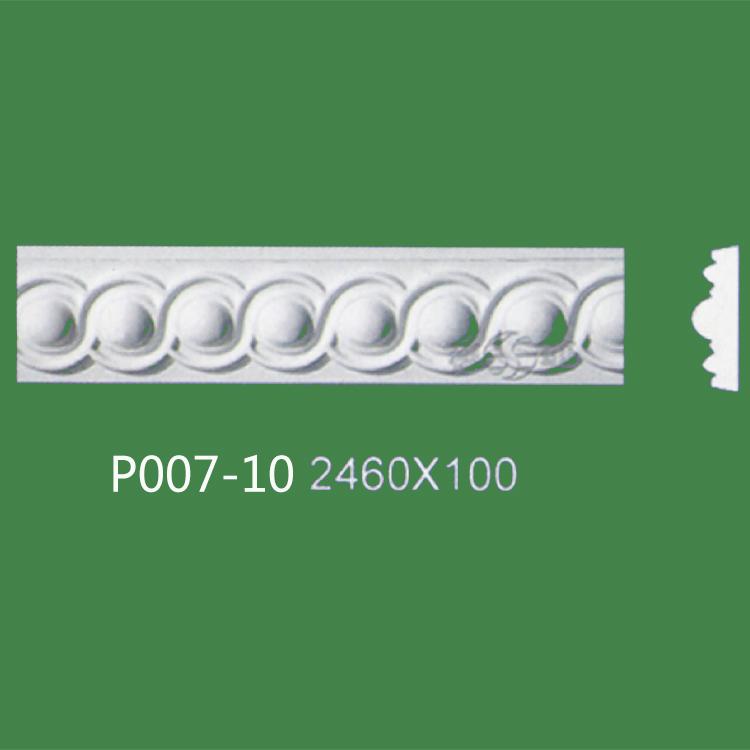 珠海P007-10