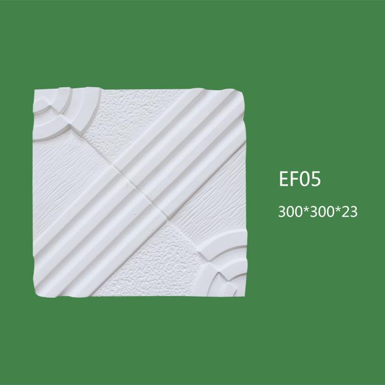 珠海EF05