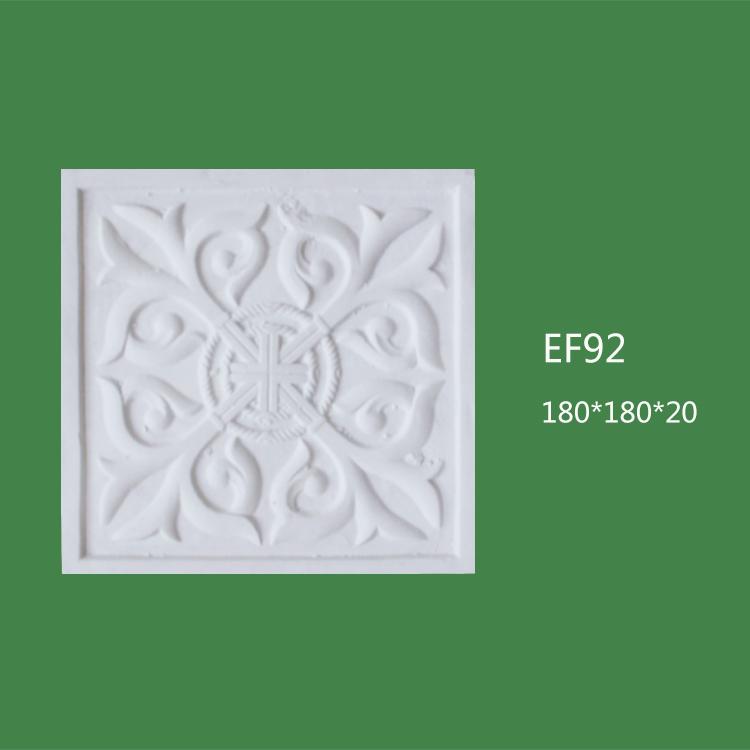 珠海EF92