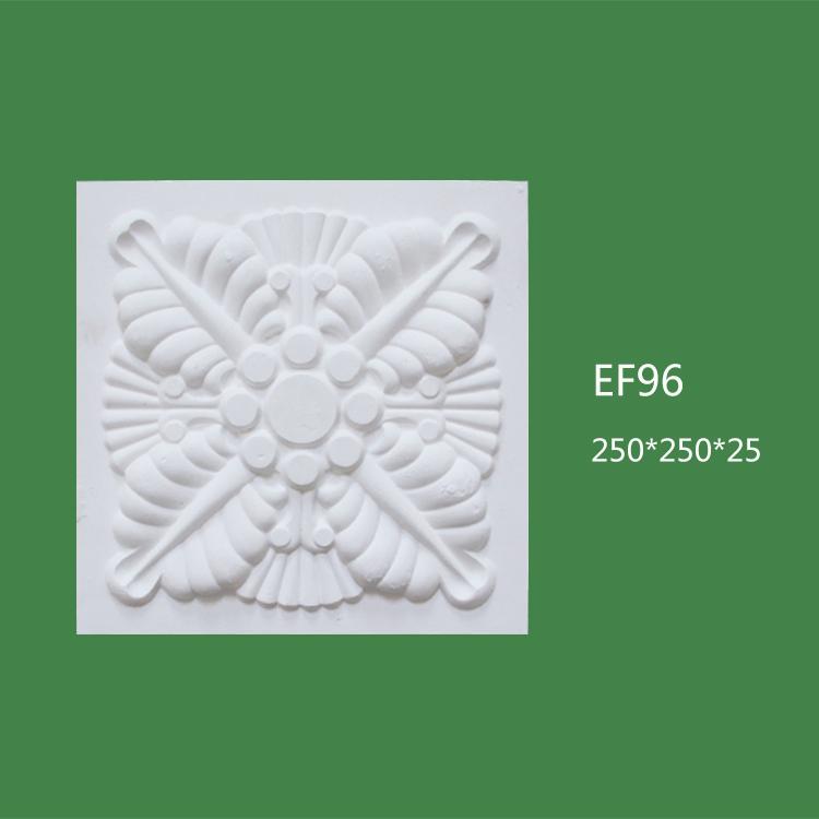 珠海EF96