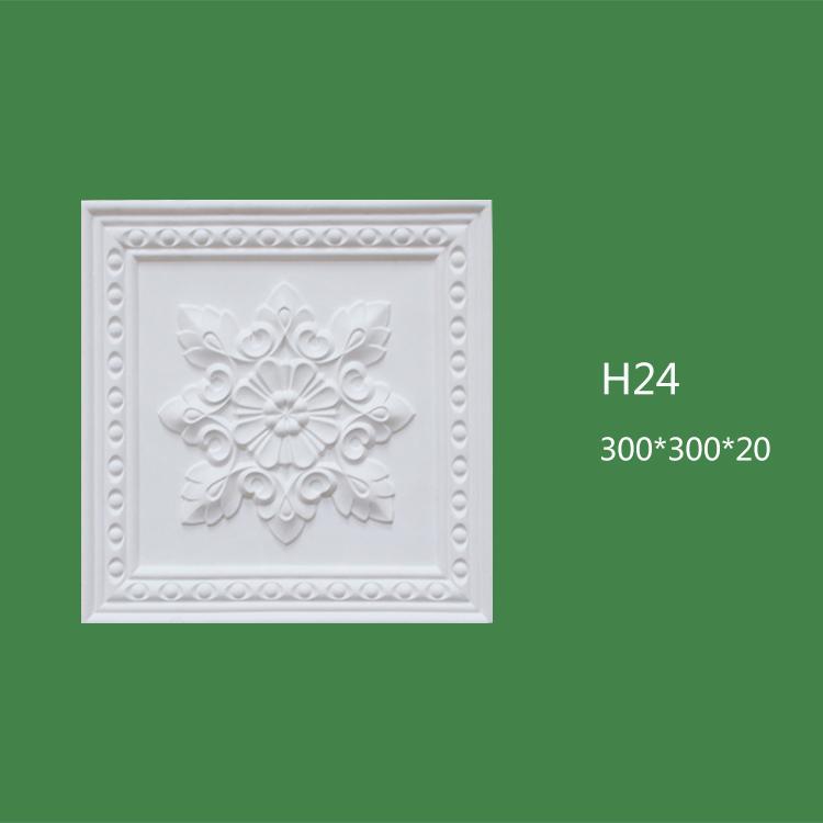珠海H24