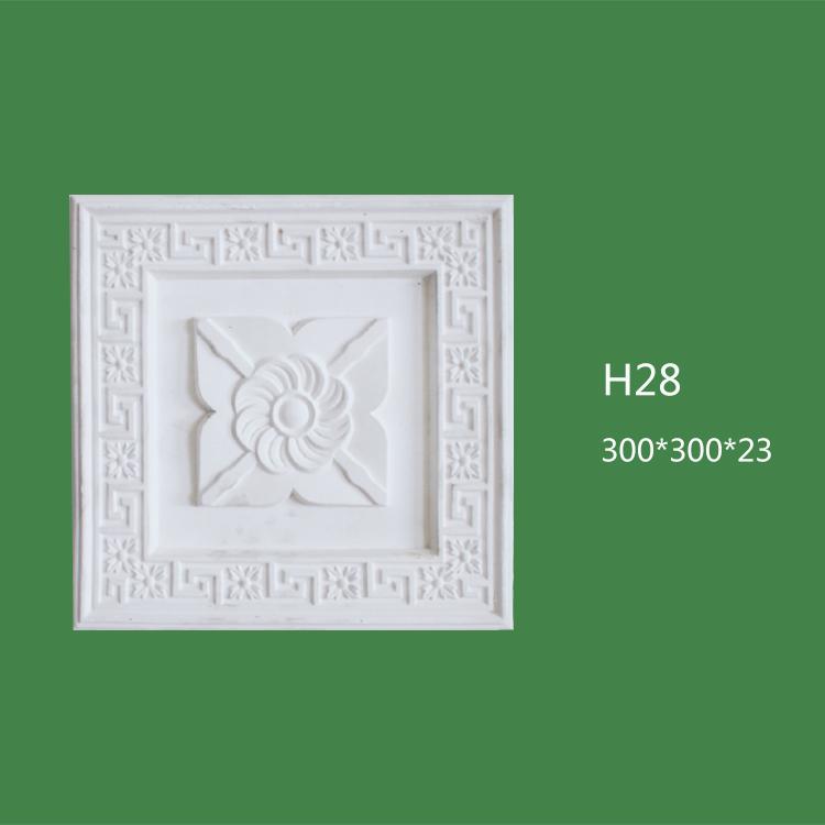 珠海H28