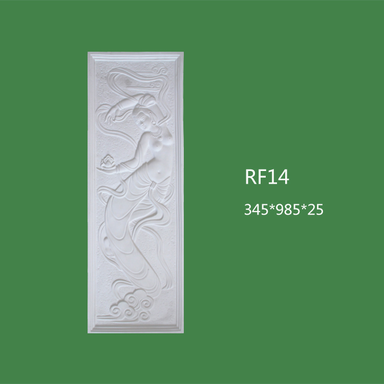 珠海RF14