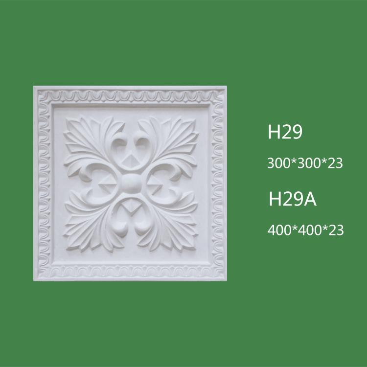 珠海H29